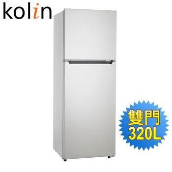 送不鏽鋼快煮壺【Kolin歌林】320L雙門電冰箱KR-232S01(含拆箱定位)