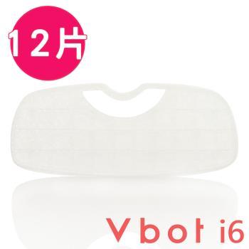 Vbot i6蛋糕機專用二代極淨濾網 (12入)