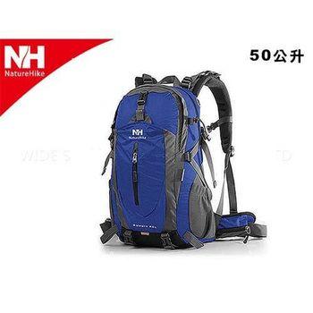 【NatureHike】50L SUMMIT 登山後背包-14吋筆電 50公升 藍灰