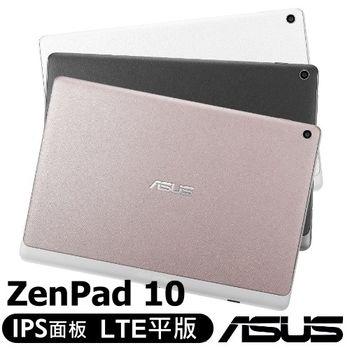 ASUS 華碩 ZenPad 10 Z300CNL 10.1吋IPS 四核心 平板電腦16G LTE