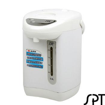 【福利品】尚朋堂 2.8L電熱水瓶SP-528CPFW