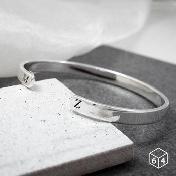 ART64 訂製手環/手鐲  刻字姓名縮寫-B 手環(大) 英文 文字 純銀C型手環