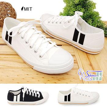 【Shoes Club】【112-567】帆布鞋.台灣製MIT 街頭風型男綁帶帆布休閒鞋.2色 黑/白