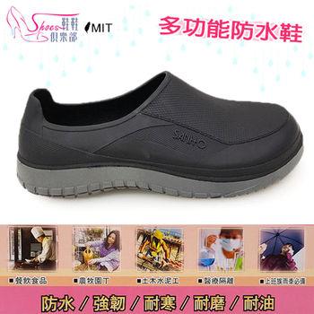 【Shoes Club】【045-RH162W】廚房鞋.台灣製MIT 女仕雙色速乾止滑防水 防油 廚房 工作輕便鞋.黑色