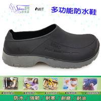 ~Shoes Club~~045 ^#45 RH161M~廚房鞋. 製MIT 雙色速乾止滑