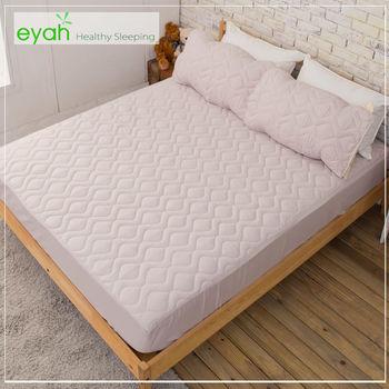 【eyah】純色保潔墊床包式雙人特大-(紳士灰)