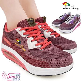 厚底鞋【Shoes Club】【170-LDL7395】厚底鞋.LC雨傘牌 超輕量透氣嚴選網布氣墊增高休閒懶人健走鞋.2色 紫/桃紅