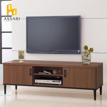 ASSARI-工業風雙門5尺電視櫃(寬152*深45*高53cm)