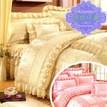 【KOSNEY】 魅力典藏  頂級特大蕾絲緹花精梳棉八件式床罩組二色選型