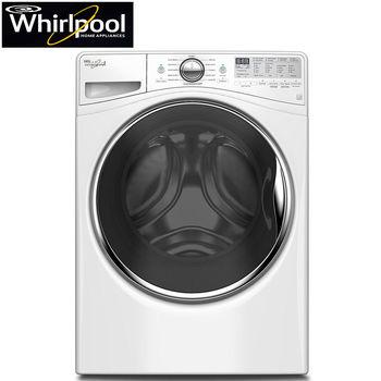 【Whirlpool惠而浦】美國原裝15KG極智滾筒洗衣機 WFW92HEFW