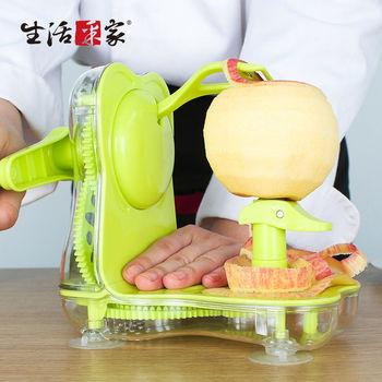 【生活采家】KOK系列手搖水果削皮機#21033