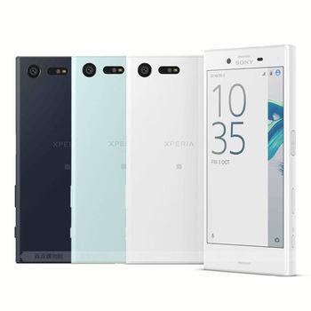 Sony Xperia X Compact 32G/3G 指紋辨識4.6吋 輕旗艦手機 F5321 -送32G+書本套+9H玻璃保貼