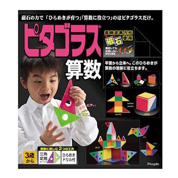 【日本People】 華達哥拉斯幾何性積木組合 (立體概念)