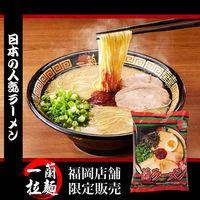 一蘭拉麵116gX5包 ^#47 袋 福岡限定