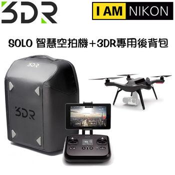 3DR SOLO 智慧空拍機+包包