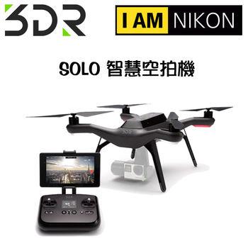 3DR SOLO 智慧空拍機 雲台版