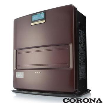 【福利品僅此一台】日本CORONA煤油暖爐頂級旗艦FH-TW571BY(公司貨)-加送日本SENDAK電動加油槍