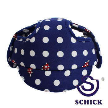舒適 SCHICK 輕柔嬰幼兒安全防撞防護帽/學步帽