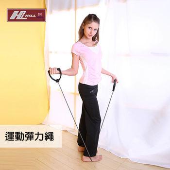 HILL 英國品牌 瑜珈運動彈力繩  高品質 環保 健康 無毒 瑜珈、彼拉提斯、韻律有氧、伸展操 彈力帶/拉力繩 台灣製造MIT  (12MM*2MM*125MM)