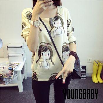 【YOUNGBABY中大碼】韓版滿滿辮子女孩接袖上衣.共2色