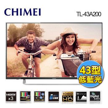 破盤↘【CHIMEI奇美】43吋LED低藍光顯示器+視訊盒TL-43A200