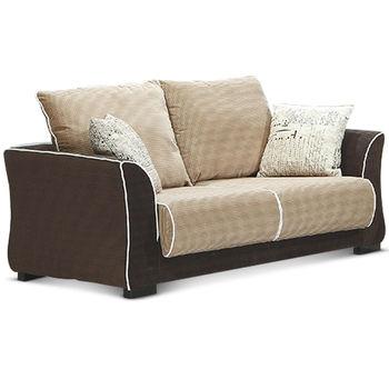 【MY傢俬】休閒日式簡約舒適布面雙人沙發