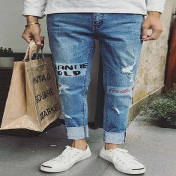 【協貿國際】韓版修身男士牛仔褲單件
