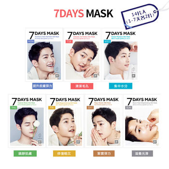 韓國 FORENCOS 7 DAYS MASK 宋仲基面膜 14片入 (1-7天各2片)