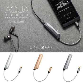 【NEXUM】AQUA 微型擴大器 手機/平板耳擴 (Android專用)