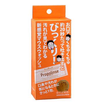 【日本Propolinse】蜂膠漱口水隨身包 (1盒6包入)