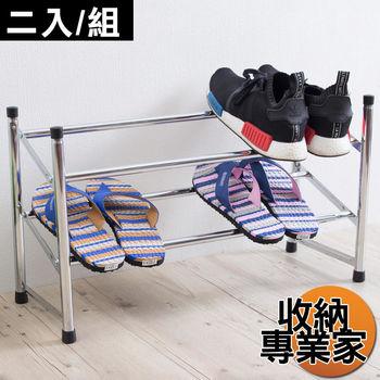 (二入/組) 輕便收納兩層伸縮鞋架 鐵架 鍍鉻 電鍍