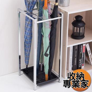 九格雨傘方管架/收納架/DIY雨傘架