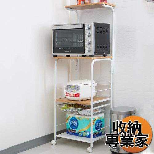 活動式四層雙抽木板廚房架 電器架
