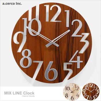 【a.cerco】實木紋數字設計鐘 -深木紋