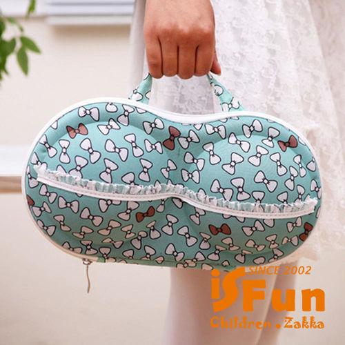 【iSFun】加厚網狀*防撞內衣收納盒/五款可選