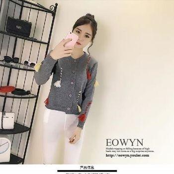 韓國針織衫女開衫短款流蘇毛衣外套韓版外搭上衣灰色/白色/黑色/均碼