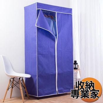 【收納專業家】三層單桿衣櫥組45X90X180cm(紫羅蘭色)波浪架 衣櫥架 鐵力士架 鐵架 鍍鉻 電鍍