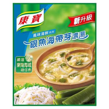 康寶 濃湯-新銀魚海帶芽(42g)(2入)
