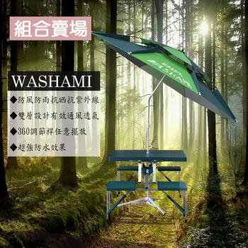 WASHAMl-戶外行李箱式折疊便利桌(1桌四椅ABS)+萬向衛星傘(2.2M)+傘座