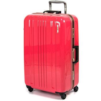 MOM 日本品牌 - 25吋彩框旅行箱 RU-6008-25-PK
