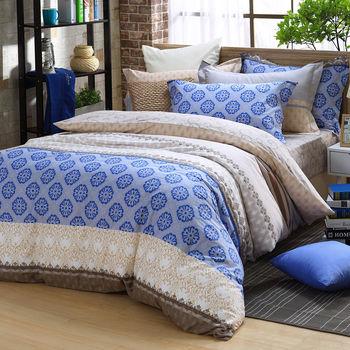 HOYA摩登風情 1+1單人三件式抗菌純棉兩用被床包組-贈品牌毛巾
