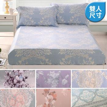 DON 浪漫花期 雙人親膚柔潤天絲床包枕套三件組(多款任選)