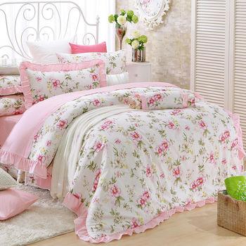HOYACASA 田園風情 雙人八件式純棉蕾絲兩用被床罩組