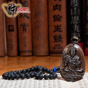 【財神小舖】生肖馬(大勢至菩薩)本命佛-天然冰種黑曜石項鍊(優雅)《含開光》