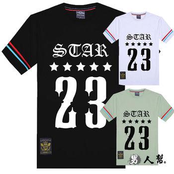 【男人幫】T1111*MIT 台灣製造【STAR數字23袖口拼接條紋短袖T恤】情侶T可穿