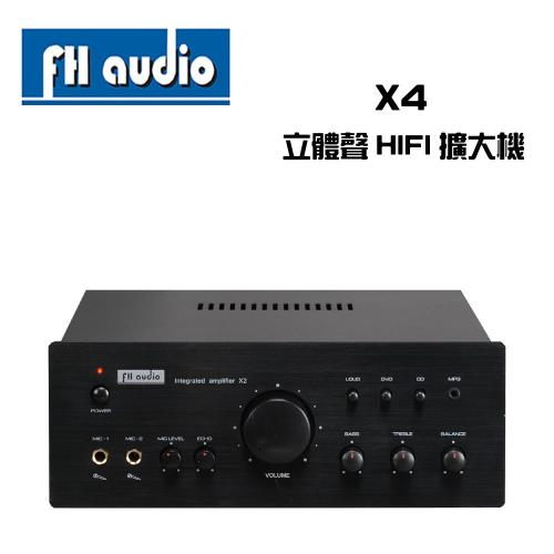 FH Audio  HIFI 立體聲擴大機 X4BT