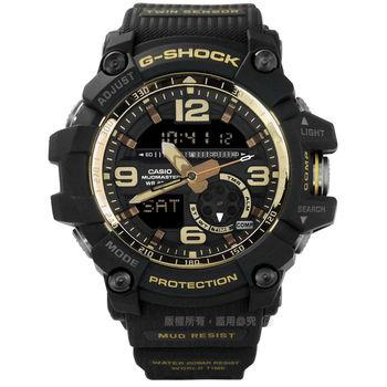 G-SHOCK CASIO / GG-1000GB-1A / 卡西歐極限的險峻顛簸運動電子橡膠手錶 金x黑 52mm