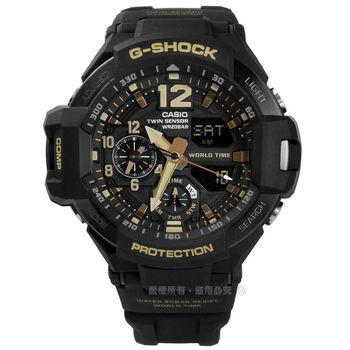 G-SHOCK CASIO / GA-1100GB-1A / 卡西歐嚮往飛翔漫遊數位羅盤橡膠手錶 黑色 52mm