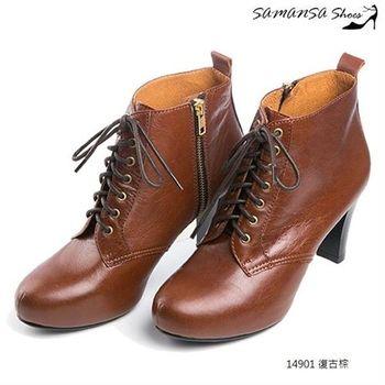 莎曼莎手工鞋【MIT全真皮】 率性時尚內增高綁帶高跟短靴  #14901--復古棕
