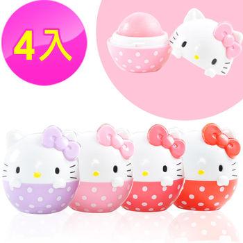 【iBV.18】Hello Kitty 可愛護唇球護唇膏7.5g 4入組